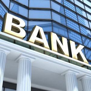Банки Калинина