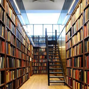 Библиотеки Калинина