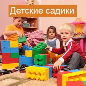 Детские сады Калинина