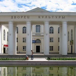 Дворцы и дома культуры Калинина