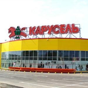 Гипермаркеты Калинина