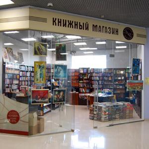 Книжные магазины Калинина