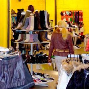 Магазины одежды и обуви Калинина