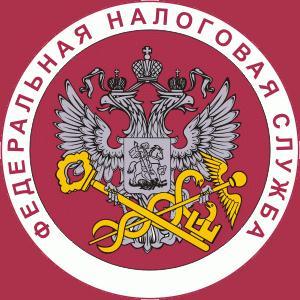 Налоговые инспекции, службы Калинина