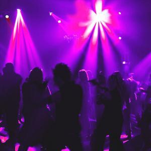 Ночные клубы Калинина
