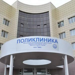 Поликлиники Калинина