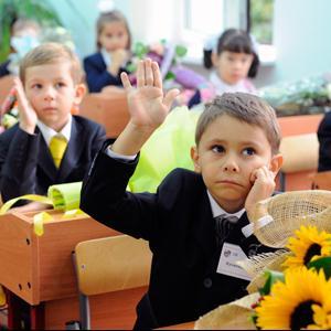 Школы Калинина