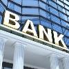 Банки в Калинине