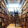 Библиотеки в Калинине