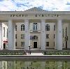 Дворцы и дома культуры в Калинине