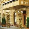 Гостиницы в Калинине