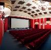 Кинотеатры в Калинине