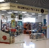 Книжные магазины в Калинине