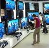 Магазины электроники в Калинине