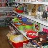 Магазины хозтоваров в Калинине