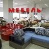 Магазины мебели в Калинине