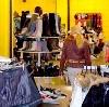 Магазины одежды и обуви в Калинине