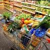 Магазины продуктов в Калинине