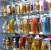 Парфюмерные магазины в Калинине