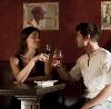 Рестораны, кафе, бары в Калинине
