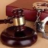 Суды в Калинине