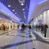 Торговые центры в Калинине