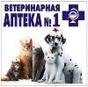 Ветеринарные аптеки в Калинине