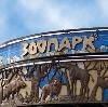 Зоопарки в Калинине