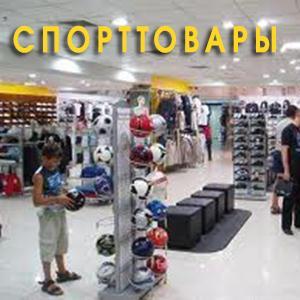 Спортивные магазины Калинина