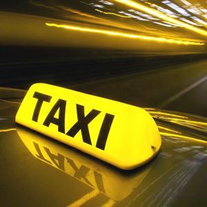Такси Калинина