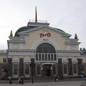 Железнодорожные вокзалы Калинина